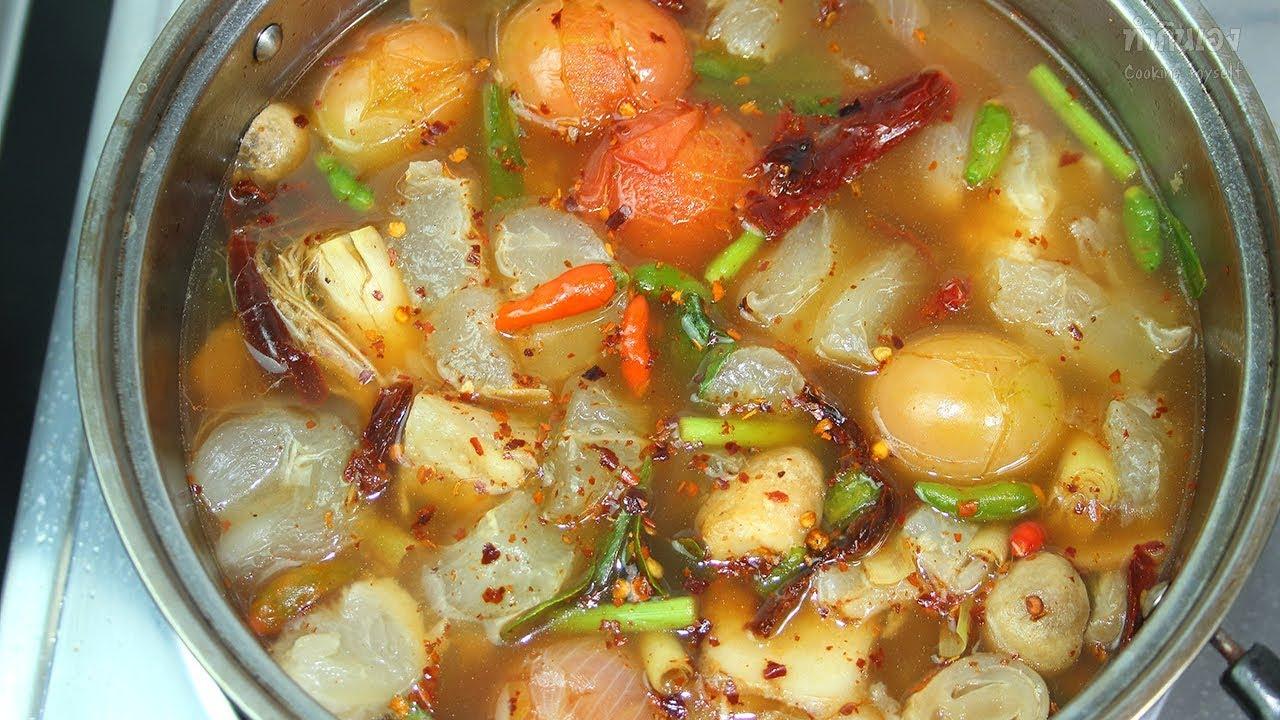 ต้มแซ่บเอ็นแก้ว อร่อยๆกรุบๆ แซ่บนั่วมาก! Hot and Sour Beef Tendon Soup