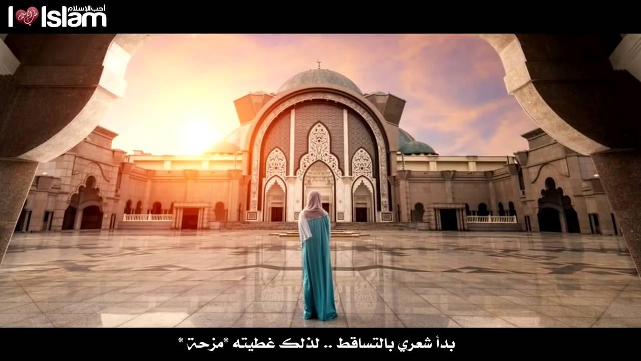 Most Beautiful Woman In The World - HD Islamic video in ...