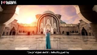 Most Beautiful Woman In The World - HD Islamic video in English