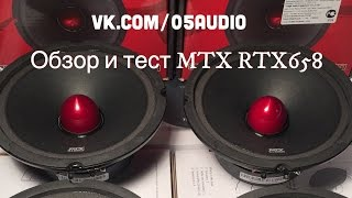 Обзор и тест MTX RTX658