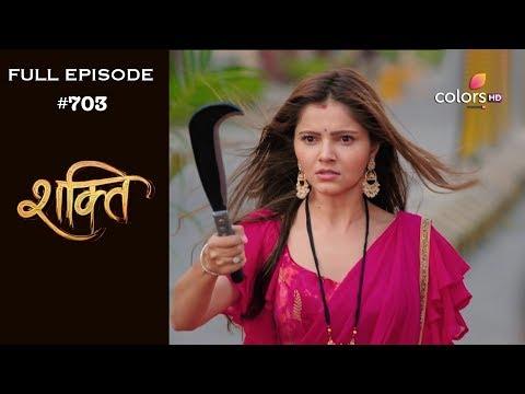 Shakti - 4th February 2019 - शक्ति - Full Episode