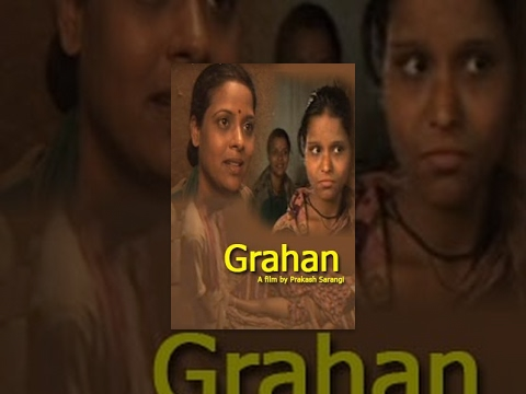 Short Film - Grahan