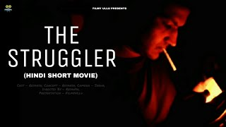 THE STRUGGLER | HINDI SHORT MOVIE | REYANSH | FILMY ULLU | MOTIVATIONAL HINDI SHORT FILM