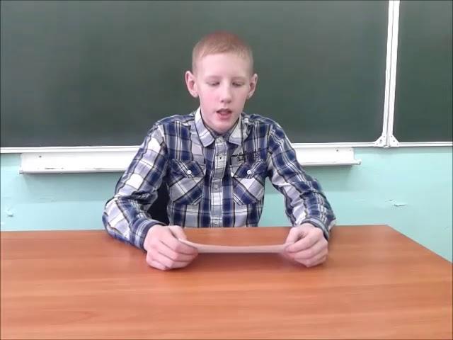 Изображение предпросмотра прочтения – ИльяСофронов читает произведение «Корреспондент» И.С.Тургенева