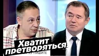 Глазьев испугался вопросов от Степана Демуры !!! 2016