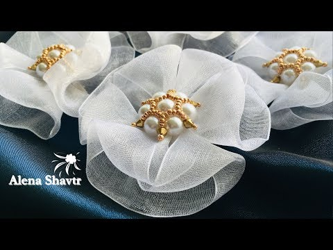 Невесомые цветочки из органзы Просто и очень быстро