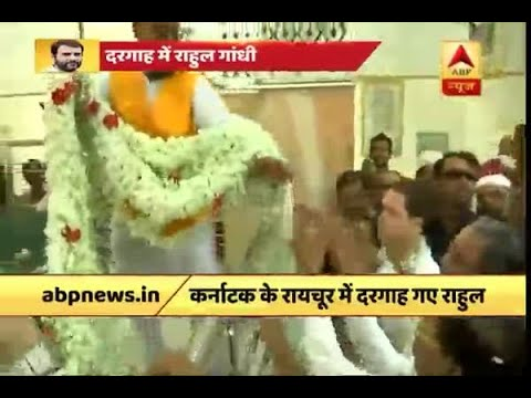 Congress President Rahul Gandhi visits Dargah in Karnataka's Raichur