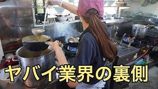 【厨房潜入】朝8時から密着!豚骨ラーメン職人の仕込みと開店準備の裏側を公開!