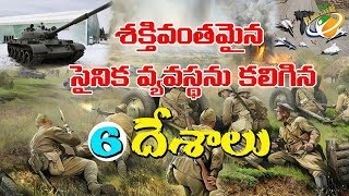 Top 6 Countries That Have Very Powerful Army Force | Strongest Countries | With CC | Planet Leaf