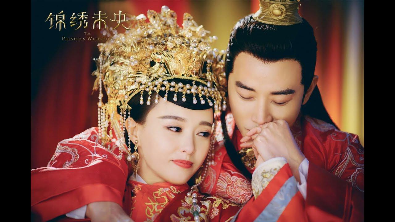 ❤ love mashup ❤|| The Princess Wei yang ||❤ chinesedrama Hindi romantic mix ❤