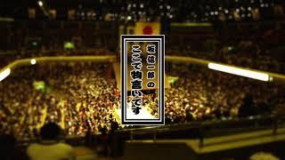 相撲取材活動40年超。 フリーランスアナウンサーの坂信一郎が 平成30年1...