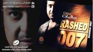 سلامات - راشد الماجد | 2007