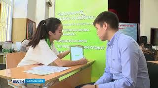 Сбербанк и КалмГУ - образование в кредит