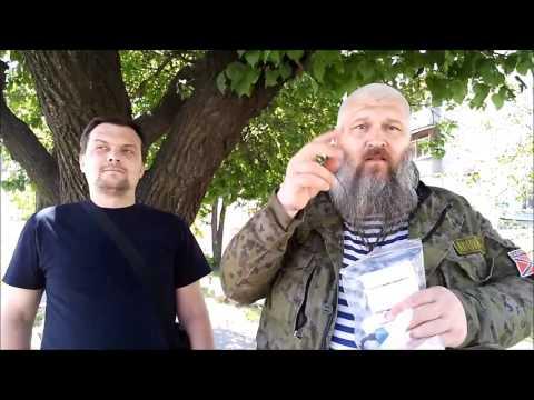 """Кое что об """"Али-экспрессе"""" в Донецке"""