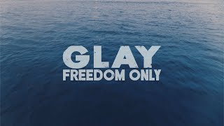GLAY野外無観客ライブ Vol.2 in Tokyo Bay :プレミア公開 Wed 10/6 8:00 PM JST