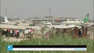 مخيم في مطار في أفريقيا الوسطى