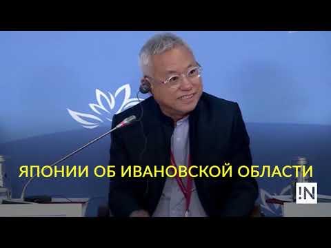 2019 09 10 Ivanovo news