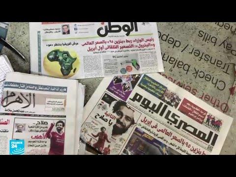 ردود الفعل في مصر على فوز -الفرعون- صلاح بجائزة أفضل لاعب إفريقي  - 10:54-2019 / 1 / 9