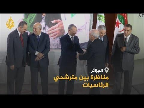 باقتراب الانتخابات الرئاسية للجزائر.. بداية حل أم بداية أزمة؟  - نشر قبل 1 ساعة