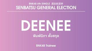 BNK48 Trainee Pimnipa Tungsakul (Deenee)