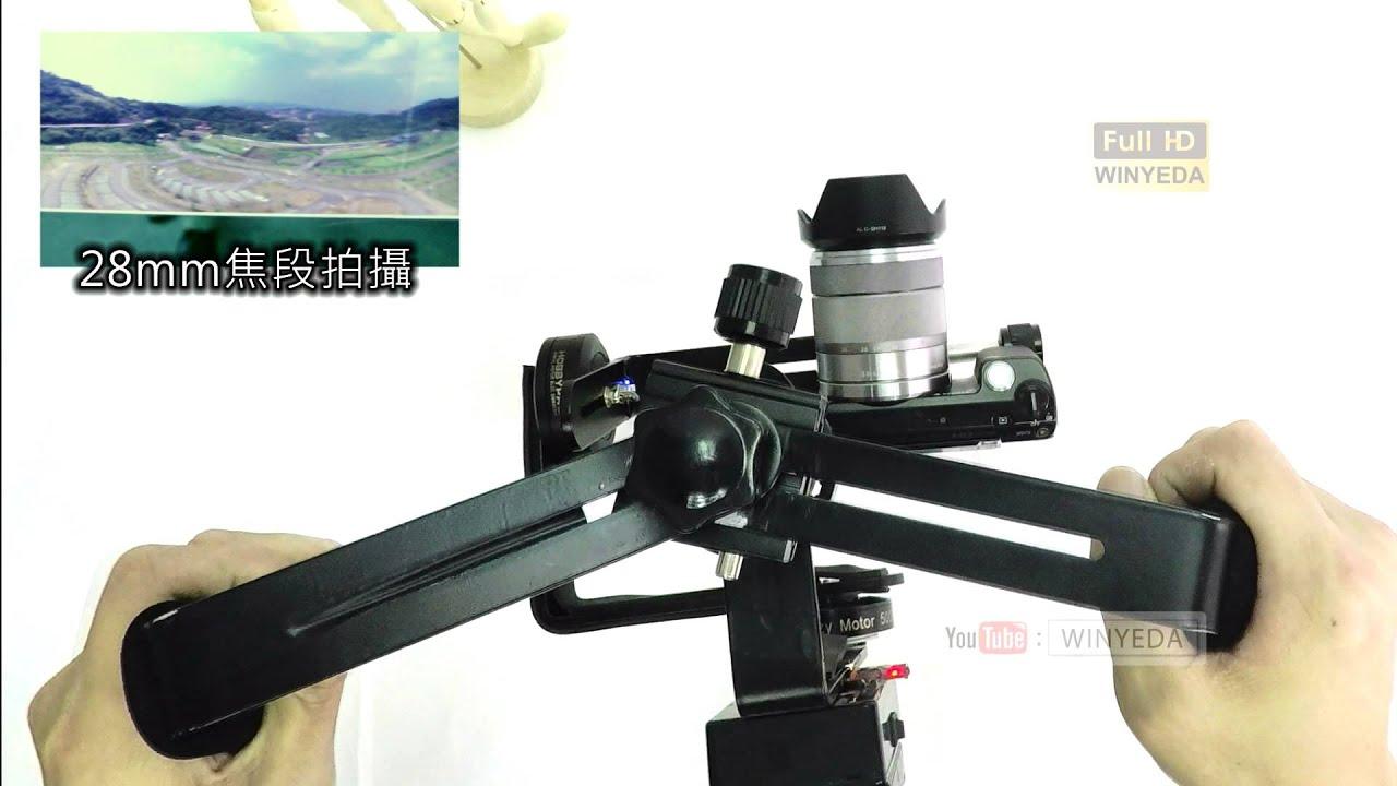 攝錄影 教學 二 gimbal 三軸穩定器 MG149DC A7S GH4 BMPCC 500g~1200g 相機 ...