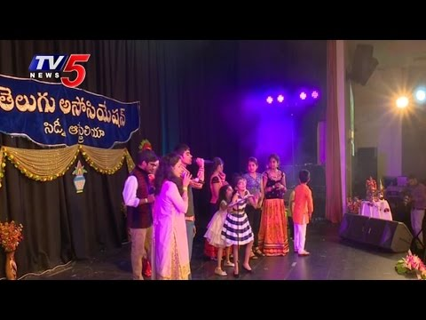 Ugadi Celebrations 2017 In Sydney | TV5 News