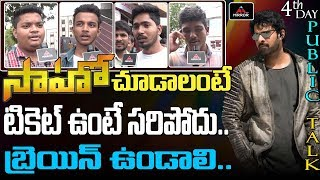 Saaho 4th Day Public Talk | Saaho Movie Collections | Prabhas | Shradda Kapoor | Mirror TV