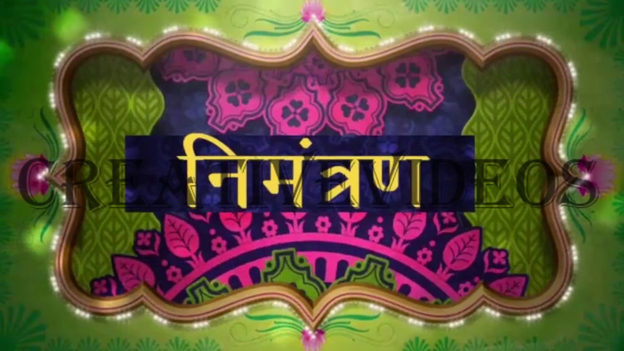 Invitation for mata ki chowki creativevideos youtube invitation for mata ki chowki creativevideos stopboris Images