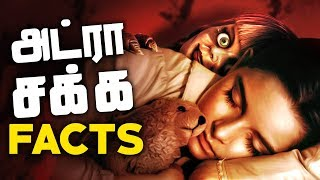 Things to KNOW Before Watching Annabelle Comes Home (தமிழ்)