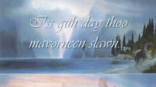 Siulil a run(Walk my Love) by Celtic Woman (with lyrics)