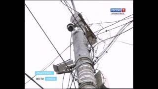 На улицах Архангельска заработало сразу несколько новых видеокамер