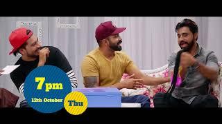 Dilpreet Dhillon | Shonkan Filma Di | Promo | Pitaara TV