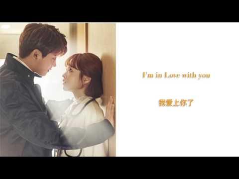 VROMANCE (브로맨스) - 陷入愛情了嗎 (사랑에 빠진 걸까요) (Feat. O Broject (오브로젝트)) (大力女子都奉順 OST Part.6) 【ROM|韩中字幕】