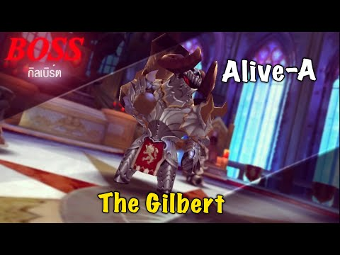 DESTINY 6 How to get more score from The Boss Gilbert