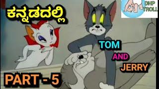 Contact for advertisement 👉👉basavarajawati153@gmail.com ____________________________________ only entertainment 😍 video credit . original tom and jerry c...
