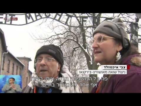 חדשות השבת - ניצולי שואה בביקורם האחרון במחנה אושוויץ בירקנאו