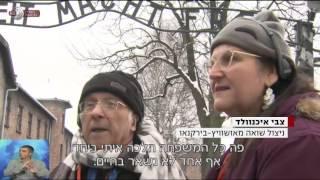 חדשות השבת - ניצולי שואה בביקורם האחרון במחנה אושוויץ בירקנאו | כאן 11 לשעבר רשות השידור