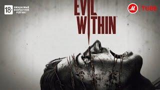 Игра The Evil Within