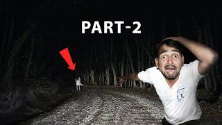 Ghost Challenge At Night : Part-2 | सच में भूत आ गया Thumb