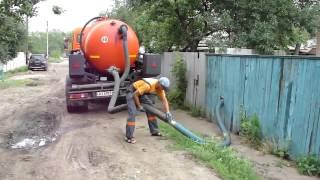 видео Ассенизаторский бизнес или выкачка канализаций как бизнес