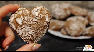 Печенье Мраморное Сердце - очень просто и вкусно!