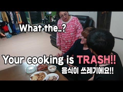 제 친구가 우리 엄마 요리보고 쓰레기라네요.. // My friend says my mom's cooking is trash