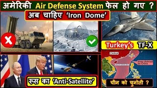 American 'Air Defense' Failed ? | Iron dome | Turkey's TF-X | Russian Anti-Satellite system |
