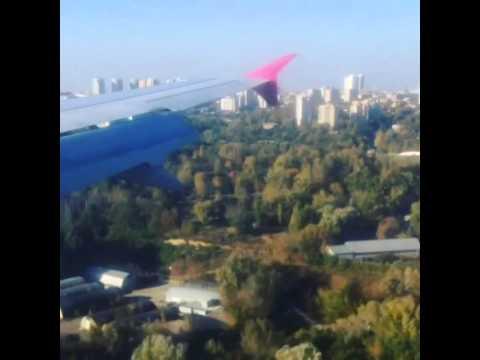 Hello Kiev