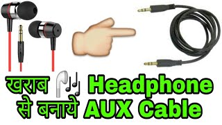 How To Make AUX cable From Old headphone