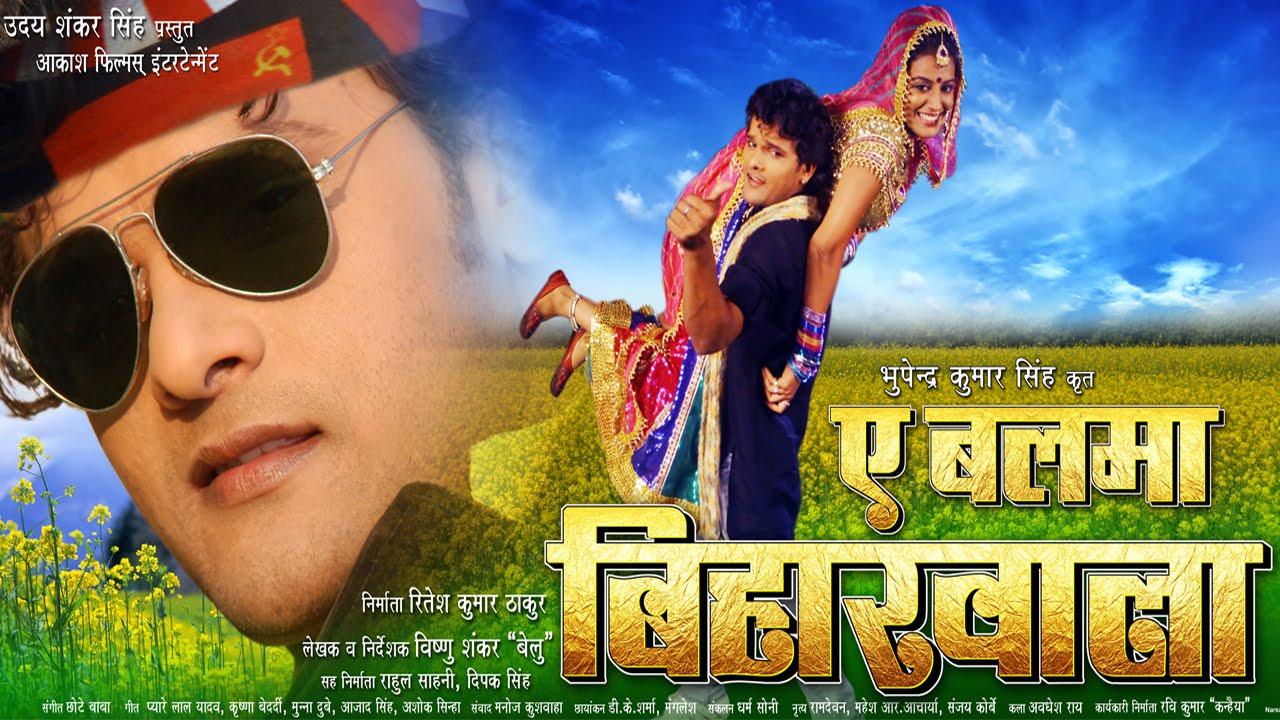 Download #HD Movie बलमा बिहारवाला I A Balma Bihar Wala I Bhojpuri Super Hit Movie 2020 - Khesari lal Yadav