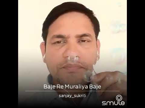 Baaje re muraliya baaje mp3 song download bhakti by bhimsen joshi.