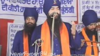 Tarsem Singh Moranwali Dhadi Jatha