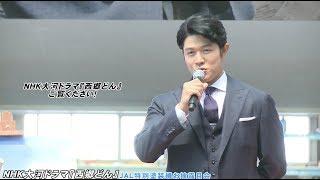 NHK大河ドラマ『西郷どん』の番組ビジュアルを施したJAL特別塗装機のお...
