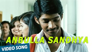 Anbulla Sandhya Official Video Song | Kaadhal Solla Vandhen | Yuvan Shankar Raja